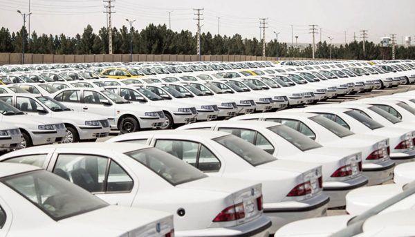 جدیدترین اخبار خودرو داخلی و وارداتی